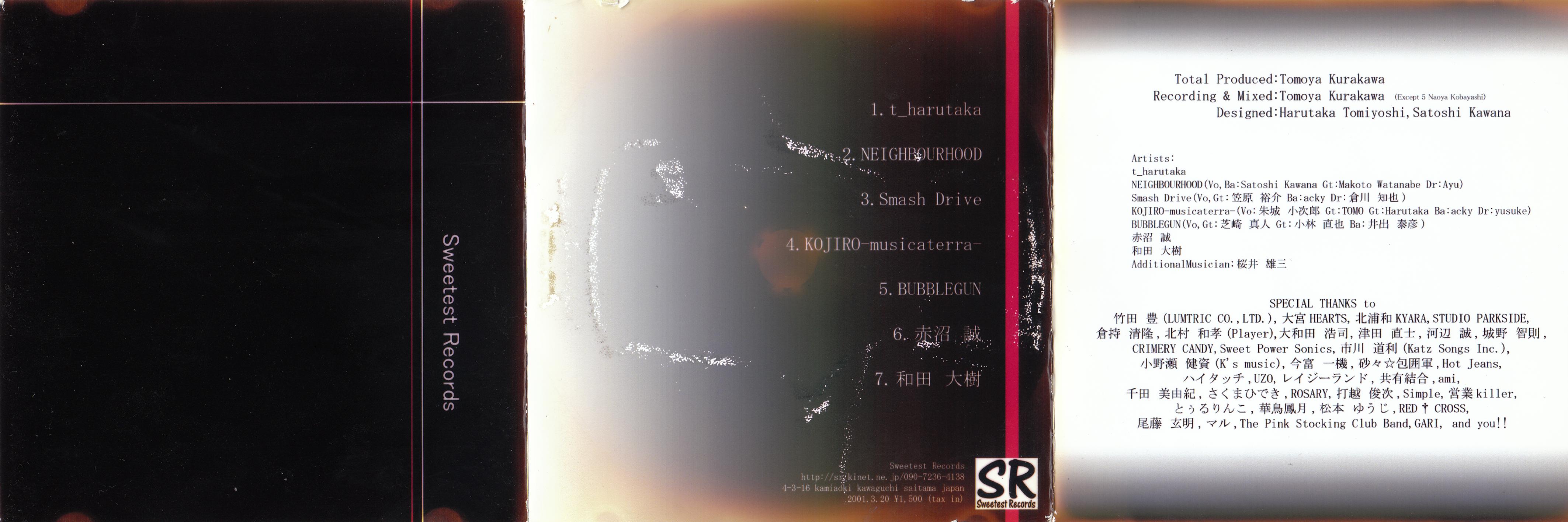 SRCDR-0003|デザインスキャン